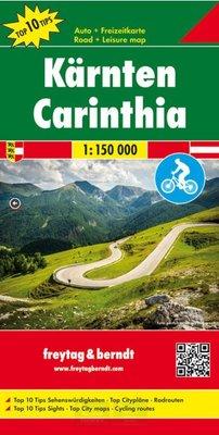 F&B - Kärnten Auto-Rad-Freizeitkarte